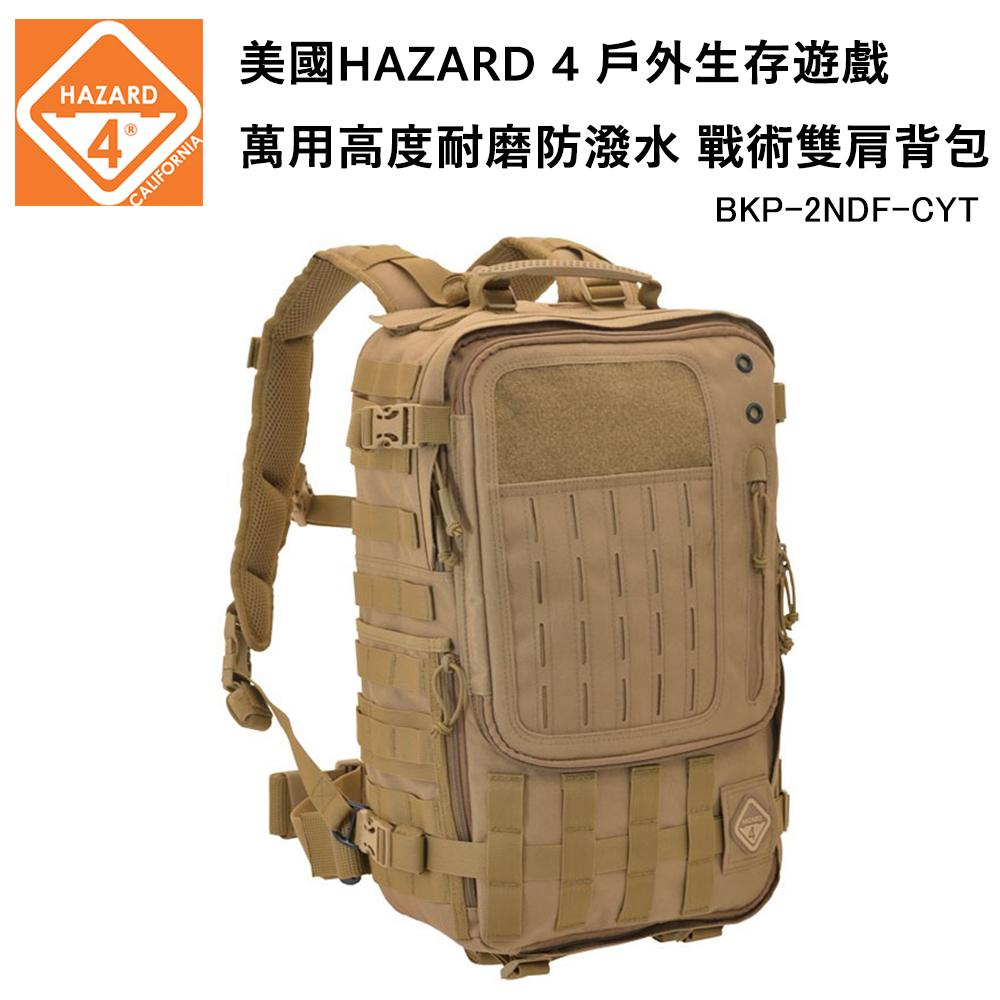 美國HAZARD 4 SecondFront Backpack 戶外生存遊戲防潑水 戰術雙肩背包-狼棕色 (公司貨)BKP-2NDF-CYT