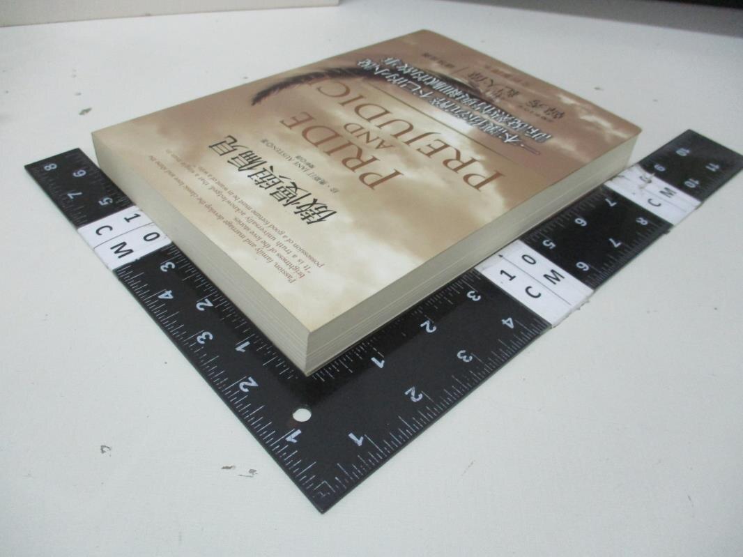 【書寶二手書T5/翻譯小說_C9S】傲慢與偏見_珍‧奧斯汀