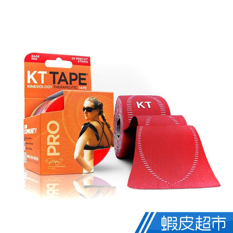 美國KT TAPE肌內效貼布 廠商直送 現貨
