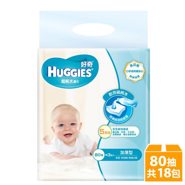 好奇 超純水嬰兒濕巾-加厚型(80抽x3包x6串/箱)