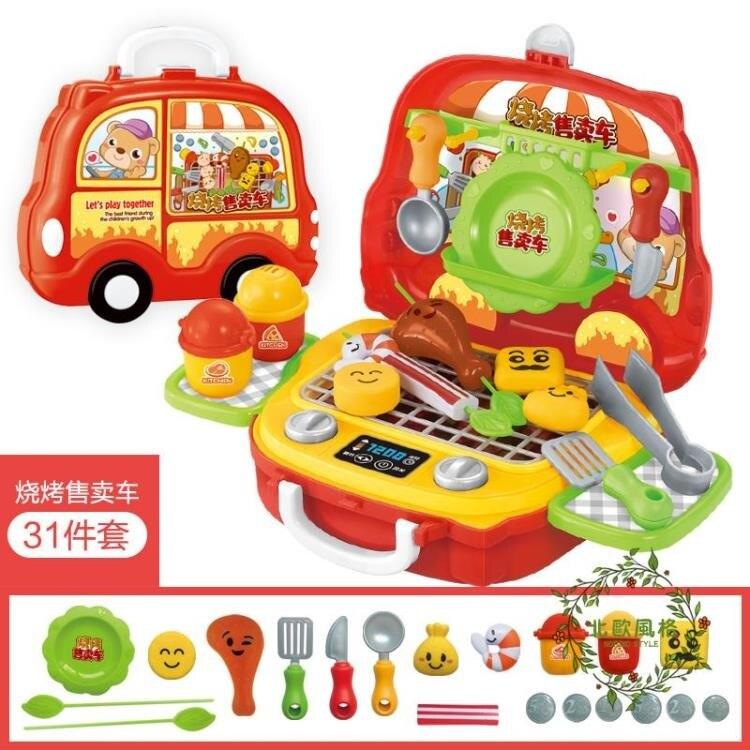 辦家家酒 兒童廚房玩具男女孩煮飯做飯廚具餐具漢堡糖果燒烤售賣車