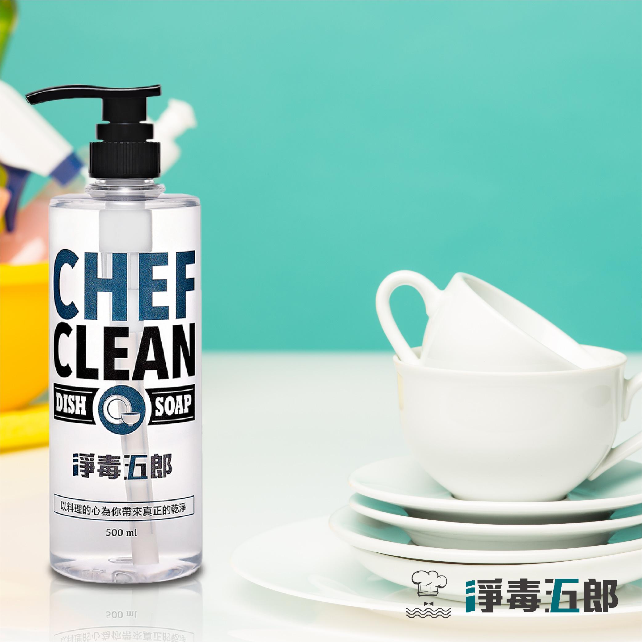 【淨毒五郎】 碗盤清潔劑500ml