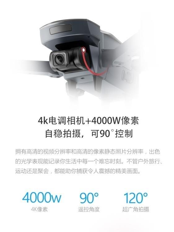 空拍機 f11長續航抖音同款無人機航拍器高清專業飛行器大型2000米 4k GPS 超遠程 交換禮物