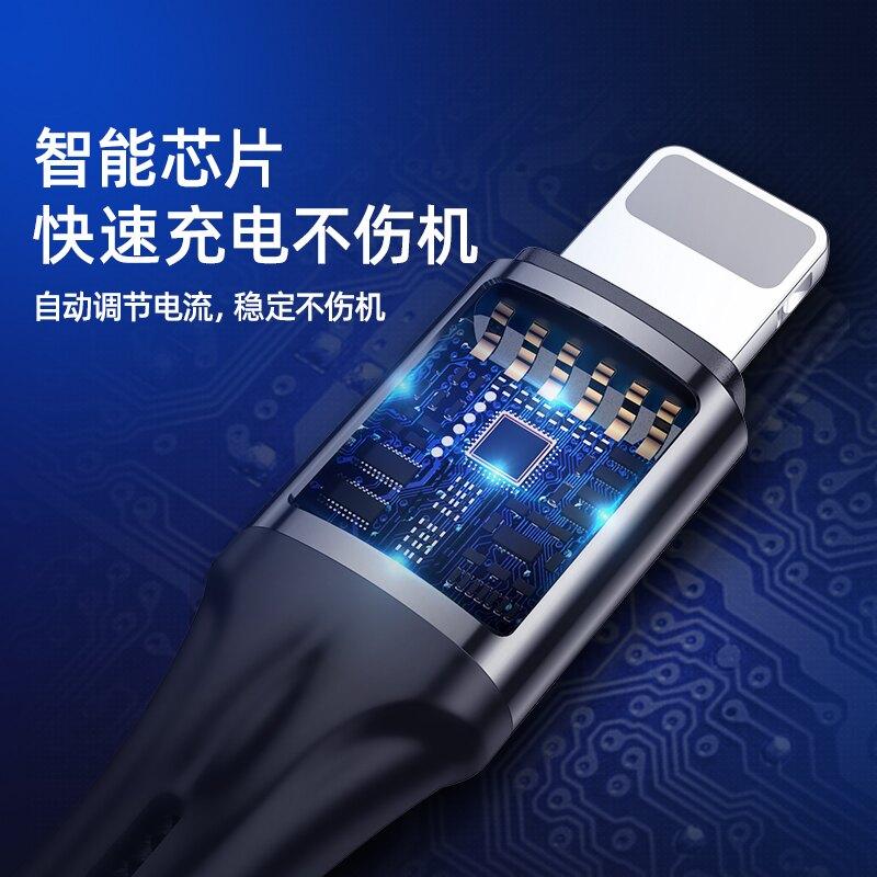 蘋果數據線快充iPhone手機7充電線8plusX
