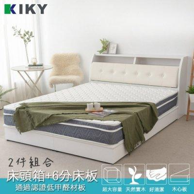 【床組】堅固床板│雙人床架5尺-【小次郎】皮質床頭加高(床頭箱+六分板床底) 有插座 KIKY 熱銷床箱