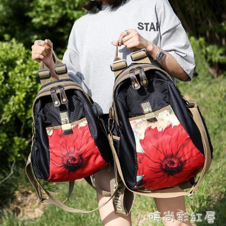 時尚印花女包新款牛津布雙肩包民族風布藝潮流休閒大容量旅行背包 交換禮物