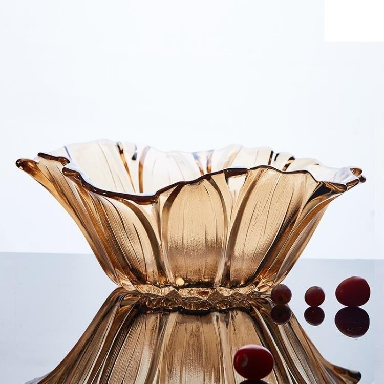 果盤 花瓣歐式水晶果盤 創意時尚個性現代簡約客廳家用大號玻璃水果籃