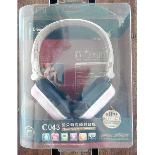 晶采時尚頭戴耳機 頭戴式耳機 耳罩式 耳機