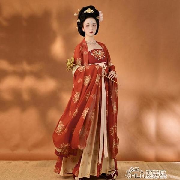 漢服系列 漢服女夏季唐風刺繡訶子裙大袖衫披帛套裝 好樂匯