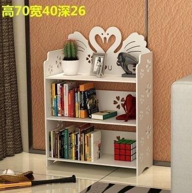 書架 書櫃簡易雕花兒童小書櫃書架自由組合置物架學生現代簡約客廳落地格架