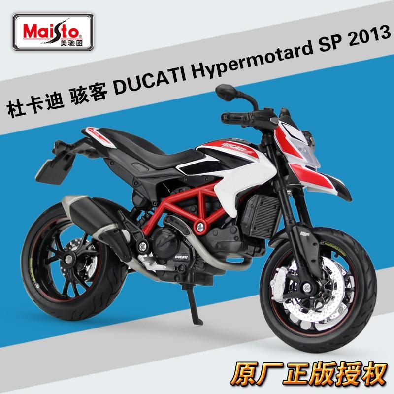 【現貨熱賣】美馳圖1:12 杜卡迪 駭客 DUCATI Hypermotard SP 2013 摩托車模型