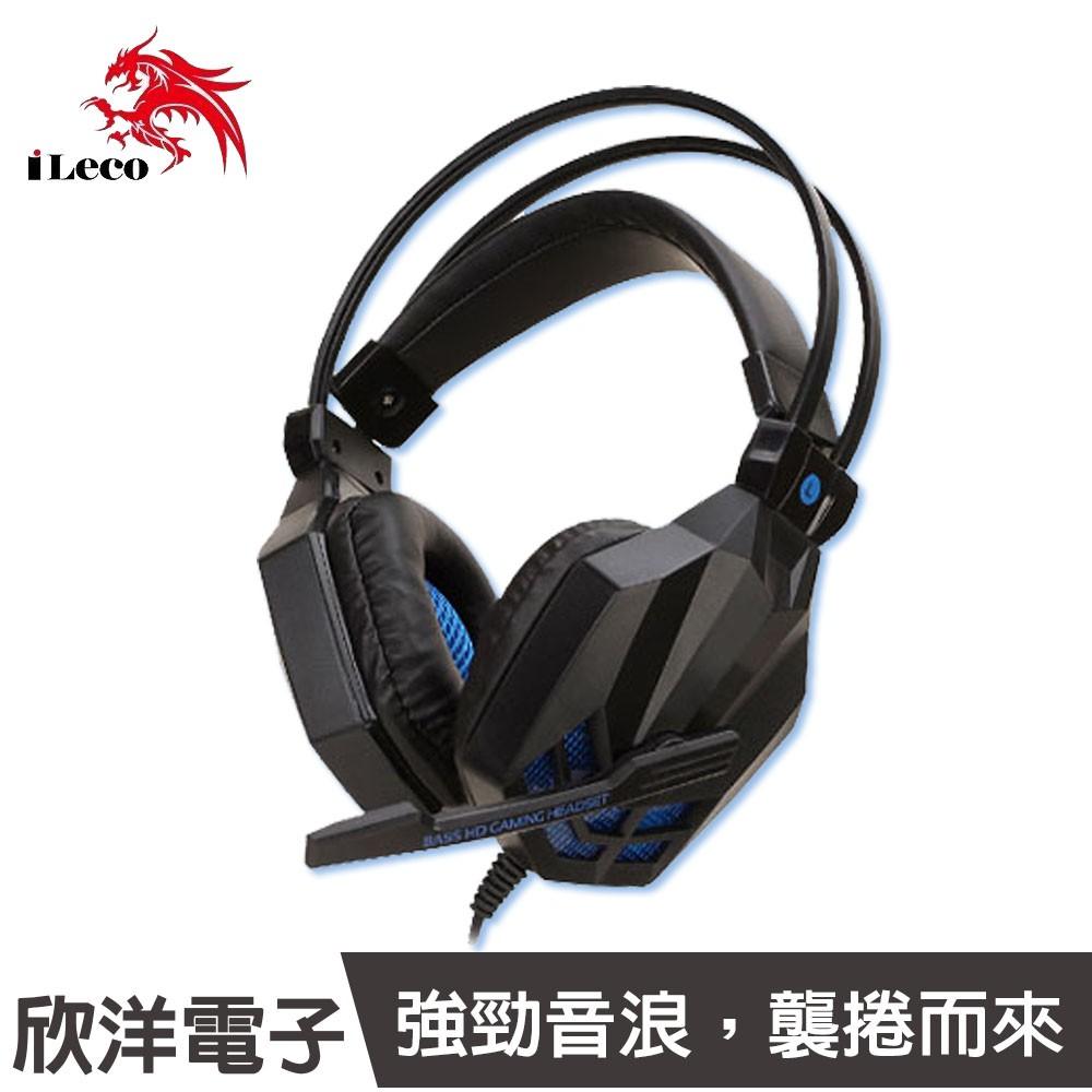 iLeco 高音質有線耳麥(EM85) 電競/立體聲/耳機麥克風