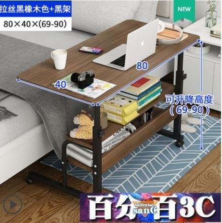 床側邊桌可移動臥室升降電腦桌家用臺式懶人桌學生宿舍簡易小桌子 雙十二特惠