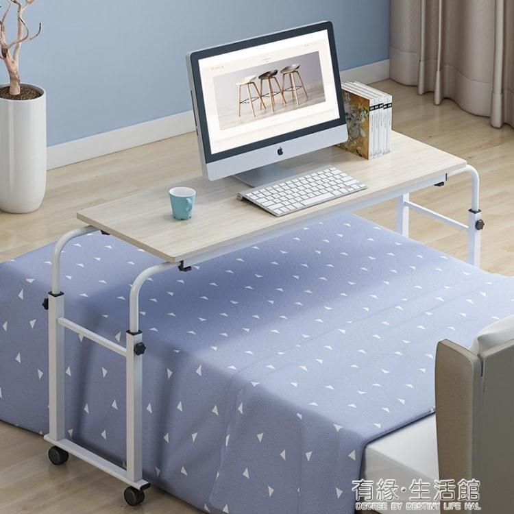 床邊桌床上桌 可調節床上行動升降懶人跨床桌可伸縮台式筆記本電腦桌簡易護理桌