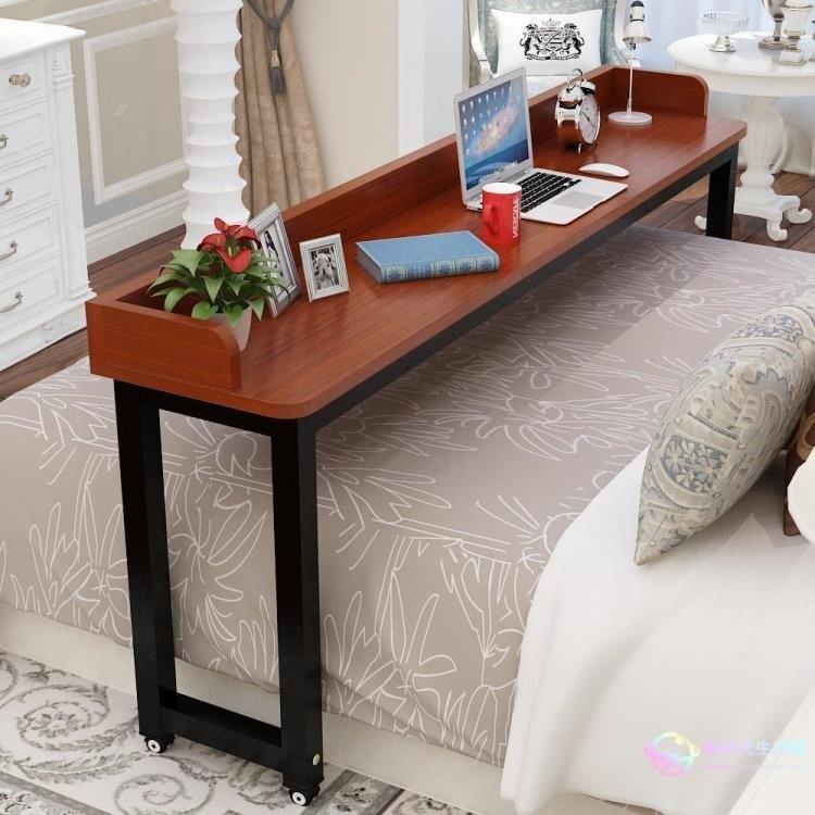 床上桌 書桌床邊桌圓角筆記本床上跨床桌學習桌可移動懶人桌 全館牛轉錢坤 新品開好運