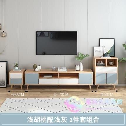 電視櫃 茶幾組合套裝北歐臥室電視機櫃主臥現代簡約簡易客廳小戶型