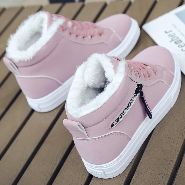 雪靴 棉鞋女冬季新款韓版百搭加絨短靴保暖雪地靴短筒冬天女鞋子潮