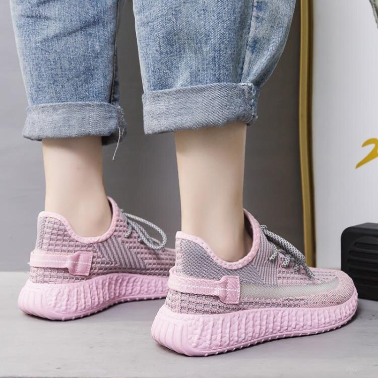 椰子鞋 2020春季新款春款運動鞋女韓版學生百搭跑步老爹椰子休閒板鞋ins