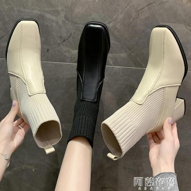 短靴 春秋單靴粗跟短靴秋冬季新款百搭馬丁靴子瘦瘦襪小高跟女鞋