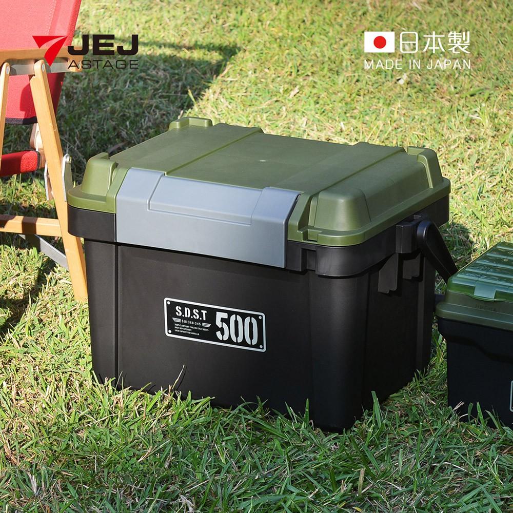 【日本JEJ】日本製 專業500型可層疊密封PP手提工具箱(附分類盒) (釣魚/露營/戶外休閒)