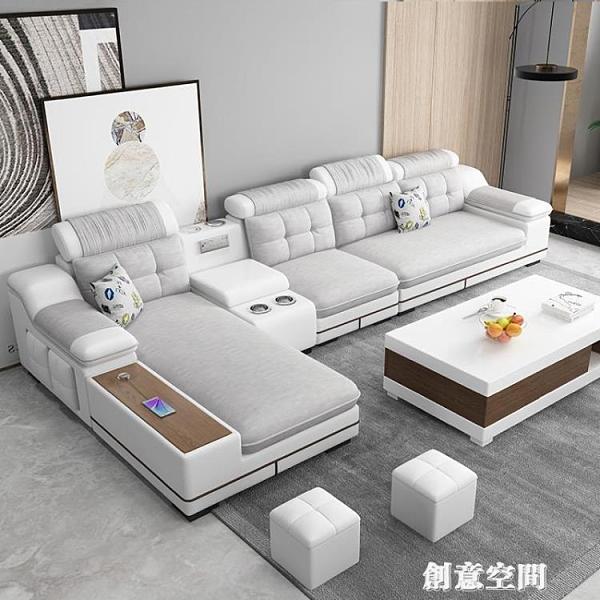 北歐松木乳膠布藝沙發小戶型拆洗簡約現代棉麻科技布沙發客廳組合 NMS創意新品