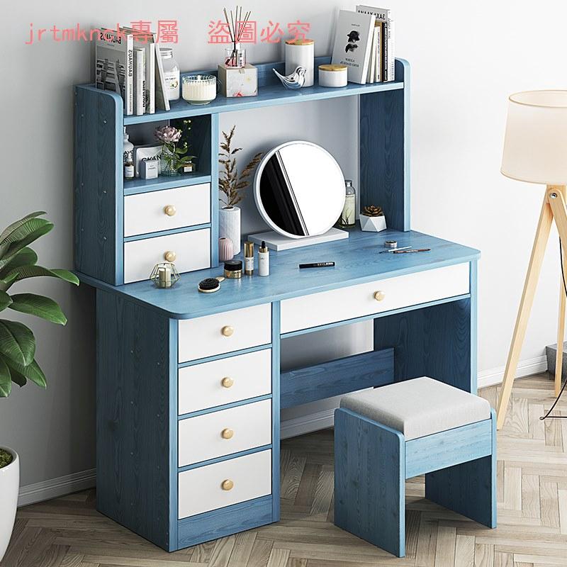 【熱賣中5】梳粧檯臥室收納櫃一體現代簡約女生宿舍化妝桌子小戶型化妝台桌子