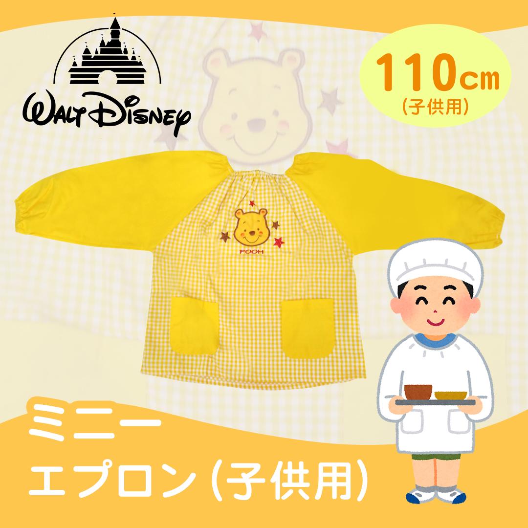 《HOYA-Life日本生活館》日式 幼兒 兒童 料理 烘焙 圍裙 (維尼)