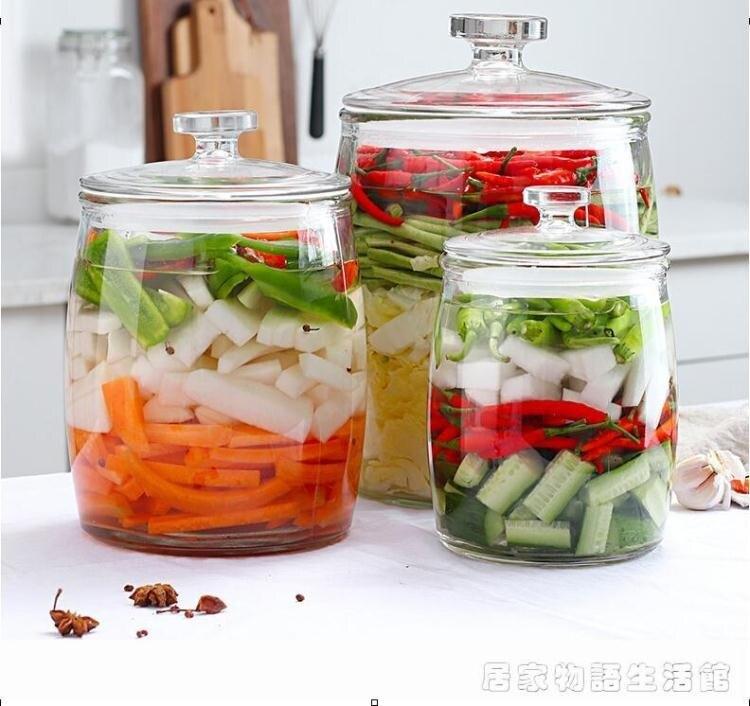 泡菜壇子玻璃瓶密封罐腌菜缸家用帶蓋腌制咸菜玻璃缸加厚20斤大號