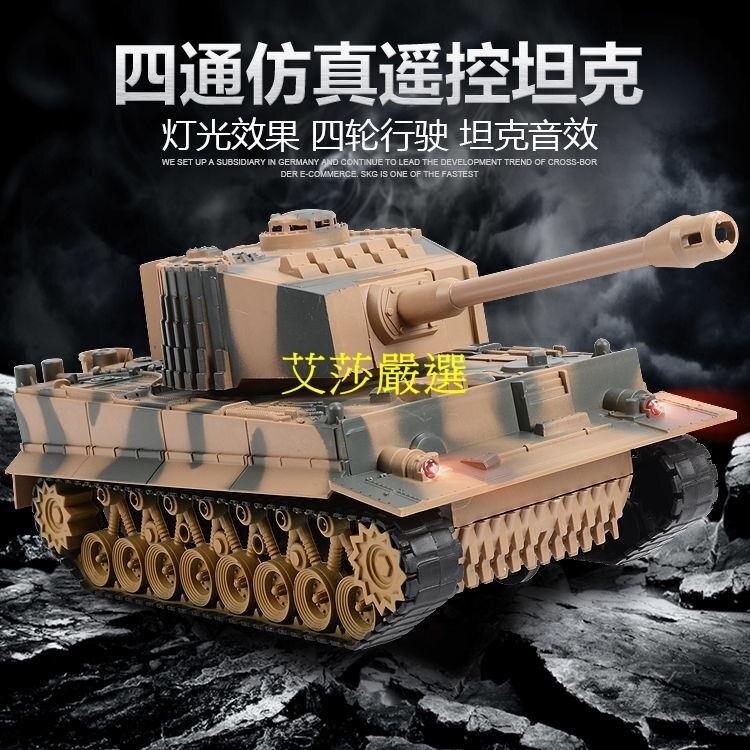 遙控汽車兒童遙控車坦克玩具遙控汽車軍事模型軍綠色電動裝甲車履帶式男孩