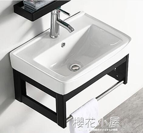 浴室洗手盆衛生間洗漱台池面盆簡易小戶型家用掛墻式洗臉盆柜『』