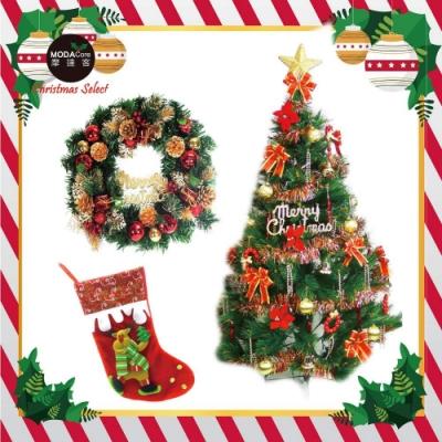 摩達客經典必購款(5尺蝴蝶結金球綠松針葉聖誕樹含紅金色飾品+16吋麋鹿聖誕襪+14吋高級紅金系聖誕花圈)