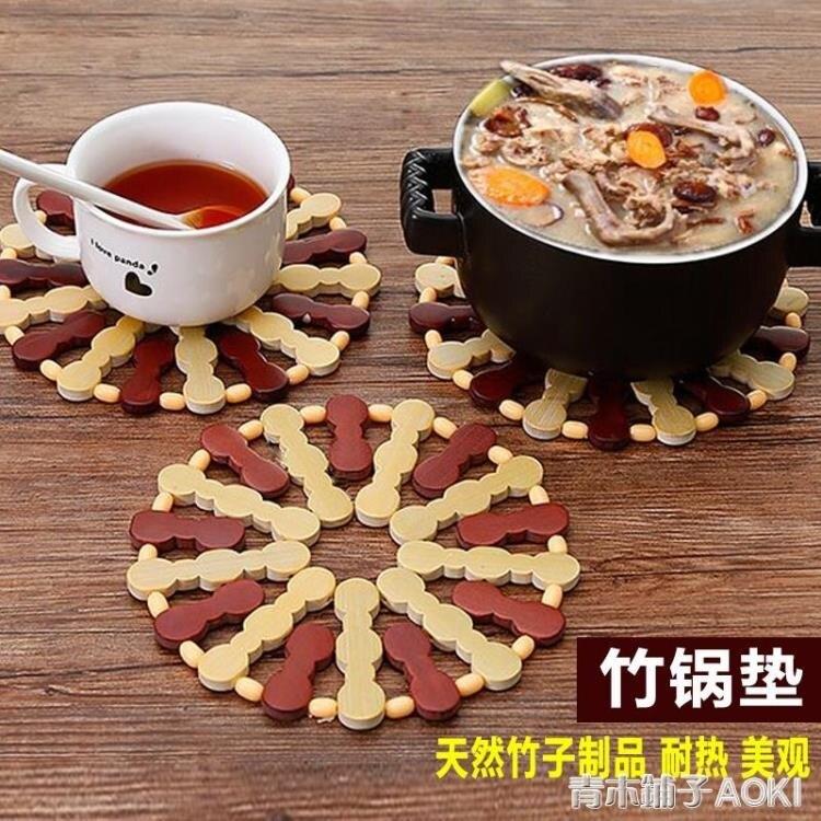 菜墊子隔熱墊家用竹制防燙耐熱砂鍋墊餐桌墊碗墊茶杯墊盤子墊餐墊「青木鋪子」