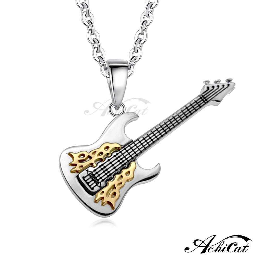 鋼項鍊 AchiCat 搖滾天王 白鋼項鍊 吉他項鍊 送刻字 個性項鍊 生日禮物 C487