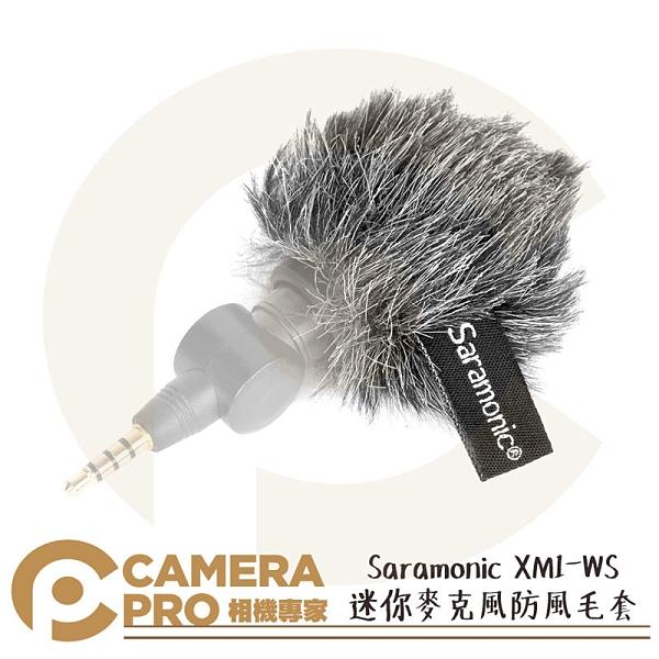 ◎相機專家◎ Saramonic XM1-WS 迷你麥克風防風毛套 兔毛 戶外防風套 降噪 適用 SR-XM1 勝興公司貨