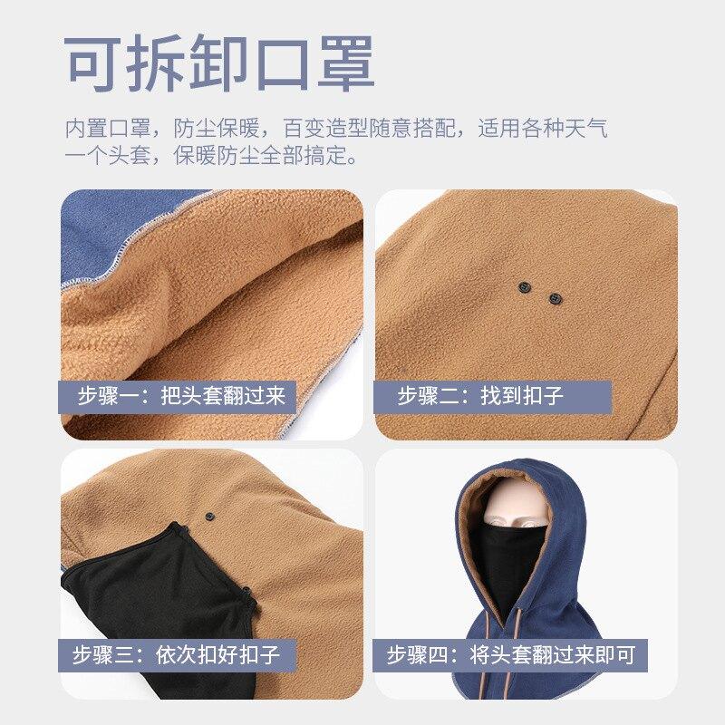 防風帽子騎車冬季頭套口罩防寒電動車帽加絨擋風保暖騎行面罩