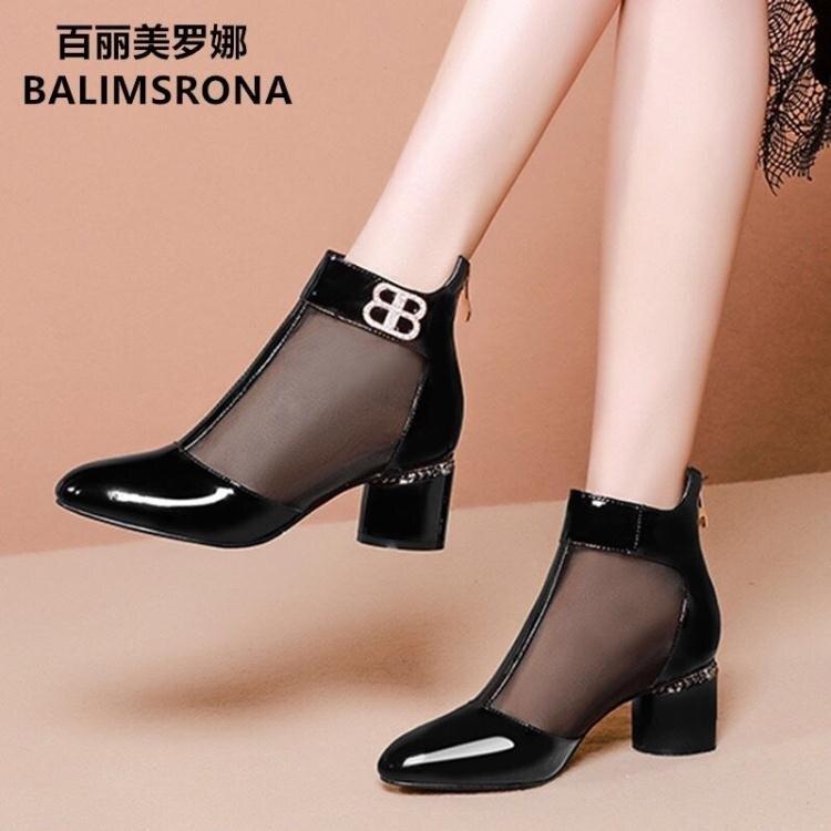 彩色鏤空網靴女春夏新款單鞋女軟皮涼靴中跟網紗鞋子女