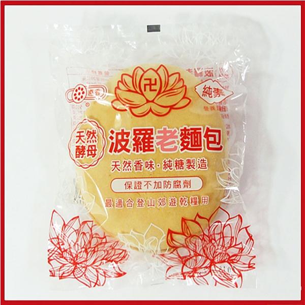 波羅老麵包120g~健康天然酵母麵包 古早味 團購點心 【AK07082】99愛買小舖