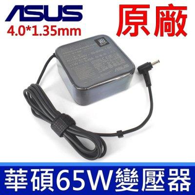 華碩 ASUS 65W 原廠變壓器 充電器 電源線 UX433F UX433FN UX434 UX434F UX434U