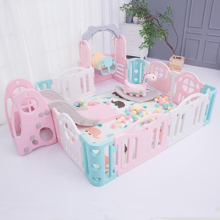 兒童門欄兒童室內游樂場設備家庭兒童游戲圍欄寶寶家用樂園小孩XW 【快速出貨】