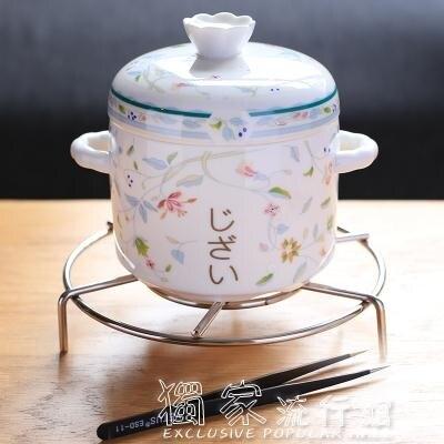 燉盅燉盅陶瓷蓋隔水燕窩燉罐蒸湯號家用雙蓋帶蓋湯煲湯湯盅
