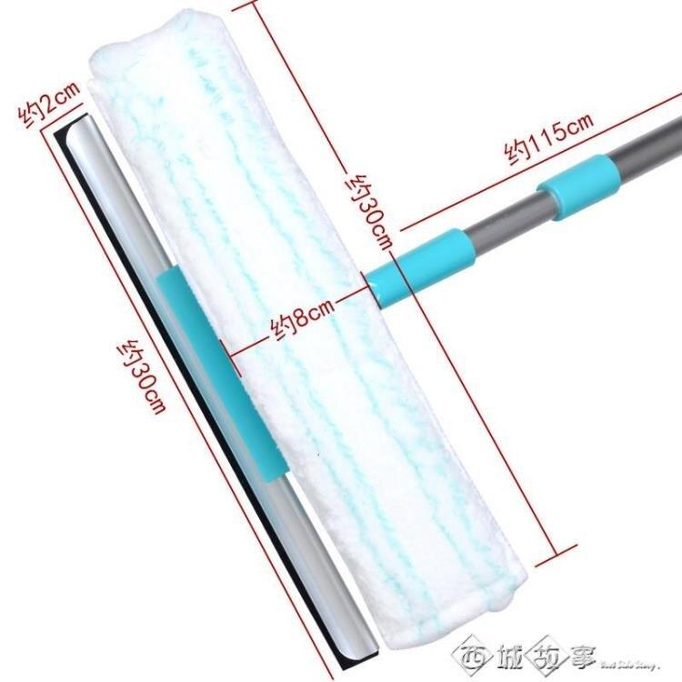 妙潔魔凈亮窗擦玻璃擦加長伸縮桿刮水器擦窗戶玻璃刷清洗器擦窗器