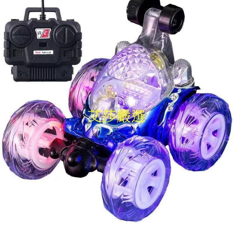 遙控汽車【音樂充電版】翻斗車遙控汽車兒童玩具男孩小孩玩具車遙控車玩具