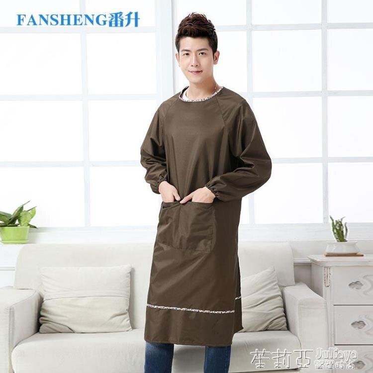 番升廚房圍裙長袖防水防油做飯罩衣男士工作服成人圍裙反穿衣