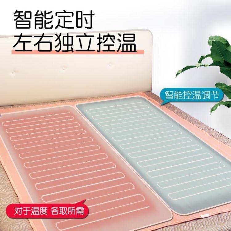 電熱毯雙人雙控調溫小型宿舍安全家用除濕三人加大單人電褥子