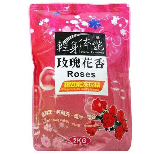 輕身體豔玫瑰花香補充包洗衣精2kg【愛買】