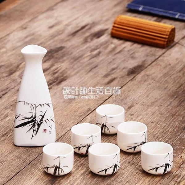 酒杯 傳統酒杯套裝家用陶瓷酒具白酒杯仿古分酒器黃酒清酒壺古風小酒盅 NMS設計師