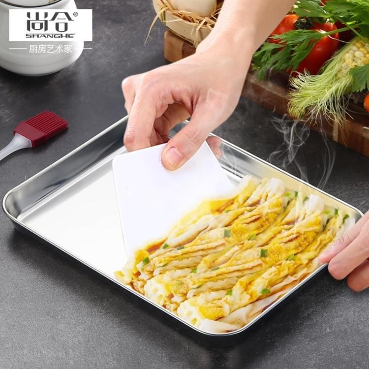 304不銹鋼腸粉蒸盤 長方形腸粉托盤小型腸粉工具套裝家用平底盤子