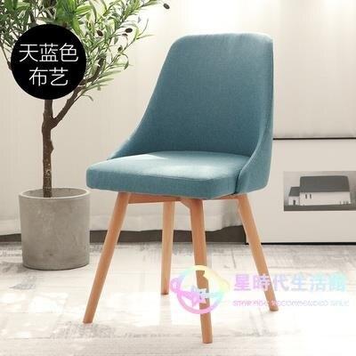 電腦椅 辦公椅學習書桌椅學生木椅木質拆洗簡約化妝椅靠背椅北歐休閑家用
