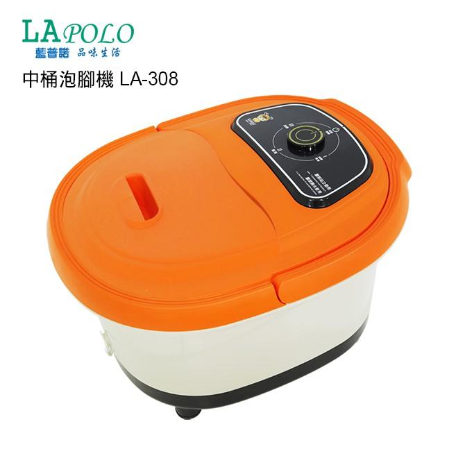 LAPOLO中桶泡腳機 LA-308團團購通過BSMI 商檢局認證 字號R43650
