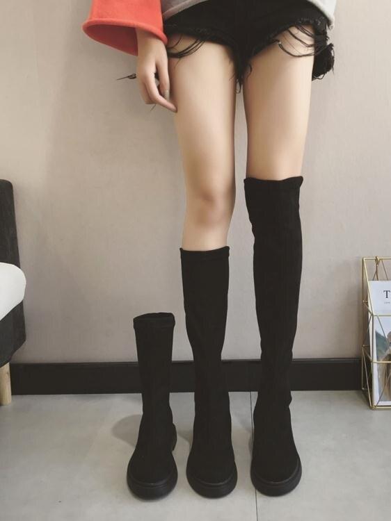 過膝靴女秋冬新款韓版高筒瘦瘦靴平底長筒靴子女chic馬丁靴女